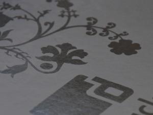 visitenkarten_mit_partiellem_uv-lack_bedruckt_im_corporate_design_mit_schnellem_express-versand_guenstig_drucken